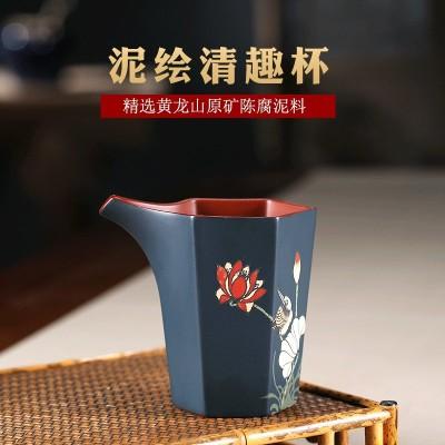 志群制陶作品 泥绘清趣公道杯