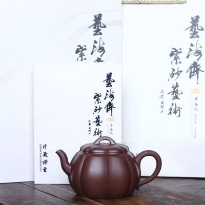 蒋春帆作品 四方宝菱