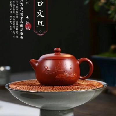 徐峰作品 大口文旦