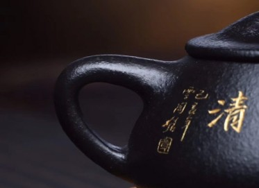 闵祥君紫砂壶作品 石瓢壶 原矿乌金砂 200cc  工艺美术师 闵祥君紫砂壶价格,多少钱