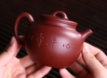 叶水君紫砂壶作品 大得壶 底槽清 310cc  助理工艺美术师 叶水君紫砂壶价格,多少钱