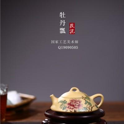 范菊英作品 牡丹瓢