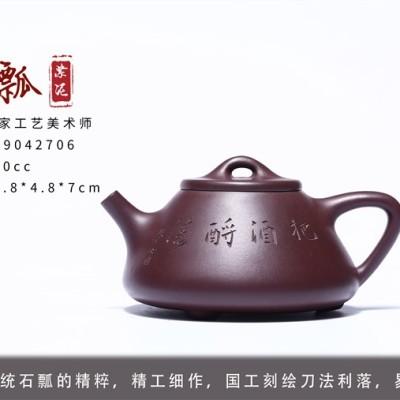 陈水仙作品 石瓢