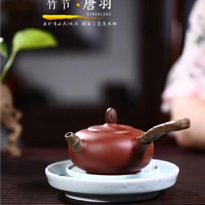 张剑作品 竹节唐羽