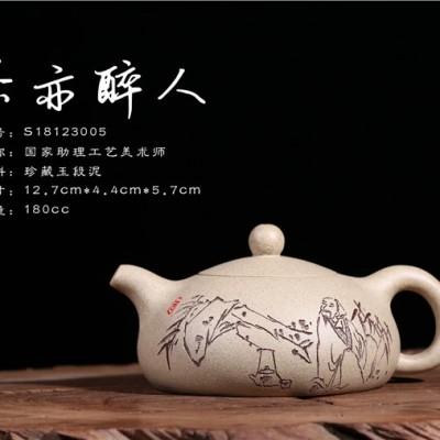 沈涛作品 茶亦醉人