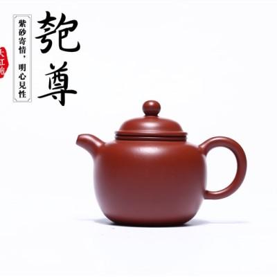 赵丽娟作品 匏尊