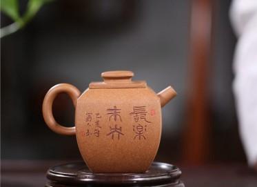 张剑紫砂壶作品 原矿段泥四方巨轮壶 210CC 国家级工艺美术师 张剑紫砂壶价格,多少钱