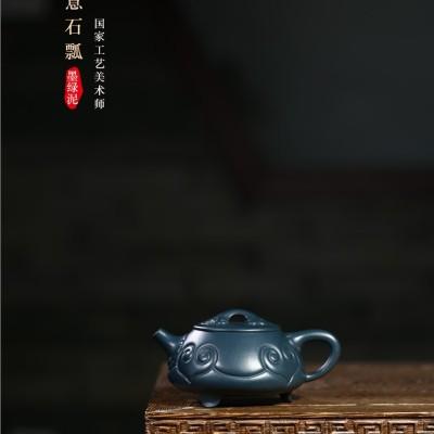 邵云琴作品 如意石瓢
