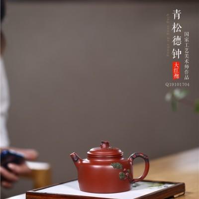 邵云琴作品 青松德钟