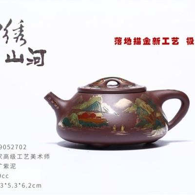 吴赛春作品 锦绣山河