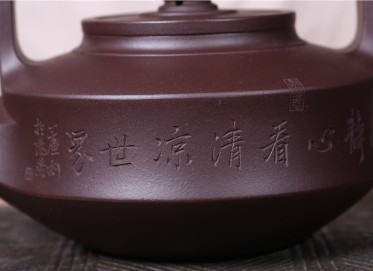 强德俊紫砂壶作品 提壁套具壶 紫泥 600CC 研究员级高级工艺美术师 提壁套具紫砂壶价格,多少钱