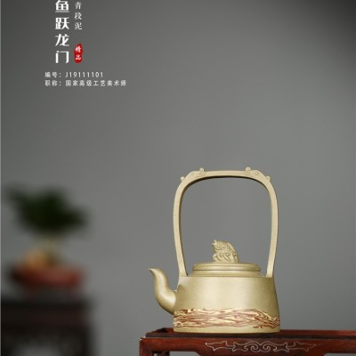 吴赛春作品 鱼跃龙门