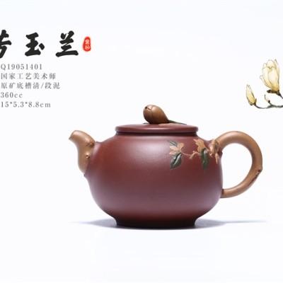 邵美华作品 芬芳玉兰