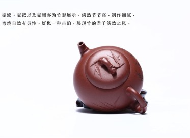 汤鸣皋紫砂壶作品 劲竹壶 原矿底槽清 230CC 研究员级高级工艺美术师 劲竹紫砂壶价格,多少钱