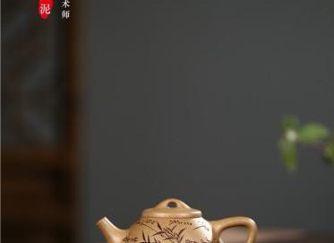 张剑紫砂壶作品 原矿段泥子冶石瓢壶 260CC 国家级工艺美术师 张剑紫砂壶价格,多少钱