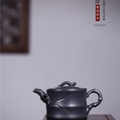鲍正兰作品 二节竹段