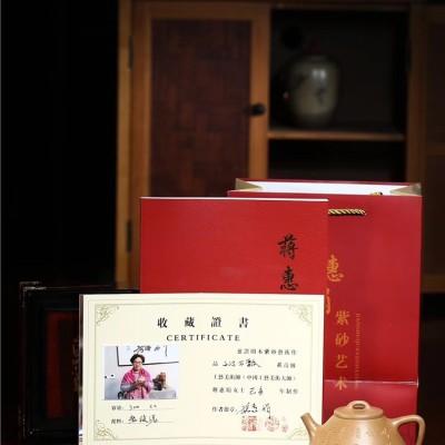 蒋惠娟作品 子冶石瓢