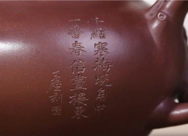 强德俊紫砂壶作品 大报春壶 紫泥 840CC 研究员级高级工艺美术师 大报春紫砂壶价格,多少钱