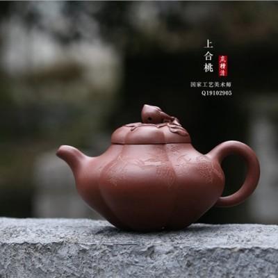 邵云琴作品 上合桃