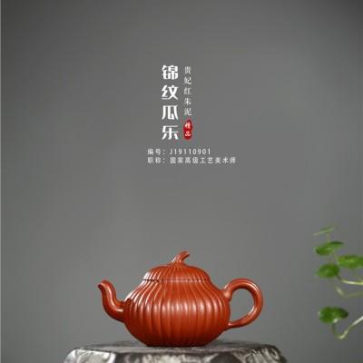 朱鸿钧作品 锦纹瓜乐
