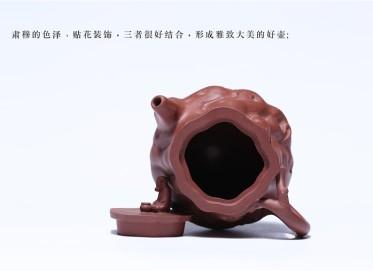 邵立平紫砂壶作品 达摩问禅壶 原矿底槽清 410CC 国家级高级工艺美术师 达摩问禅紫砂壶价格,多少钱