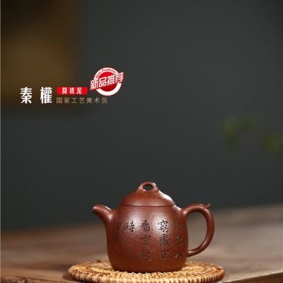 许冠新作品 秦权