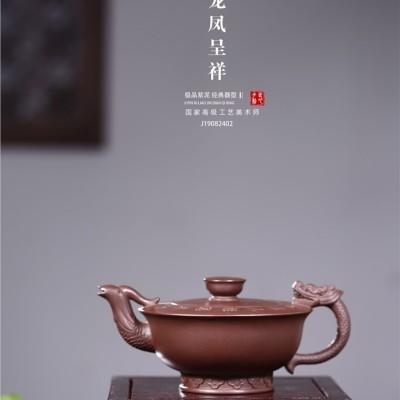 吴赛春作品 龙凤呈祥