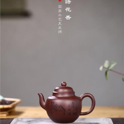 范菊英作品 鸟语花香