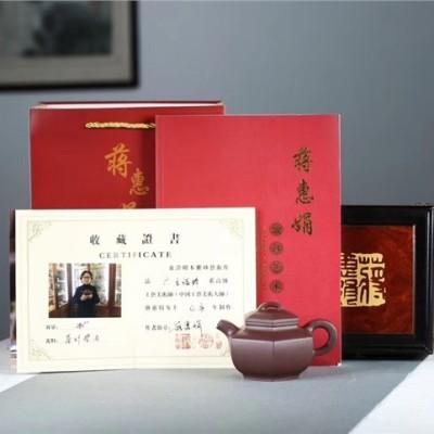 蒋惠娟作品 六方福桥