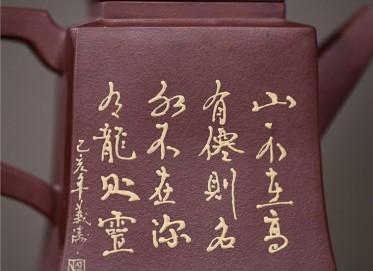 范晓丽紫砂壶作品 四方金钟壶 紫泥 380CC 国家级高级工艺美术师 四方金钟紫砂壶价格,多少钱