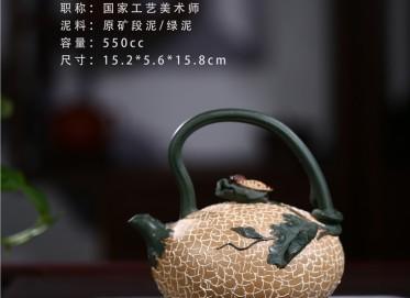 张剑紫砂壶作品 原矿段泥蜜香壶 550CC 国家级工艺美术师 张剑紫砂壶价格,多少钱