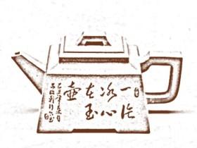 四方桥鼎图片
