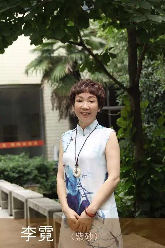 紫砂壶工艺师李霓名家照片