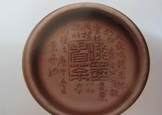 紫砂壶的壶底秘密你了解了吗?