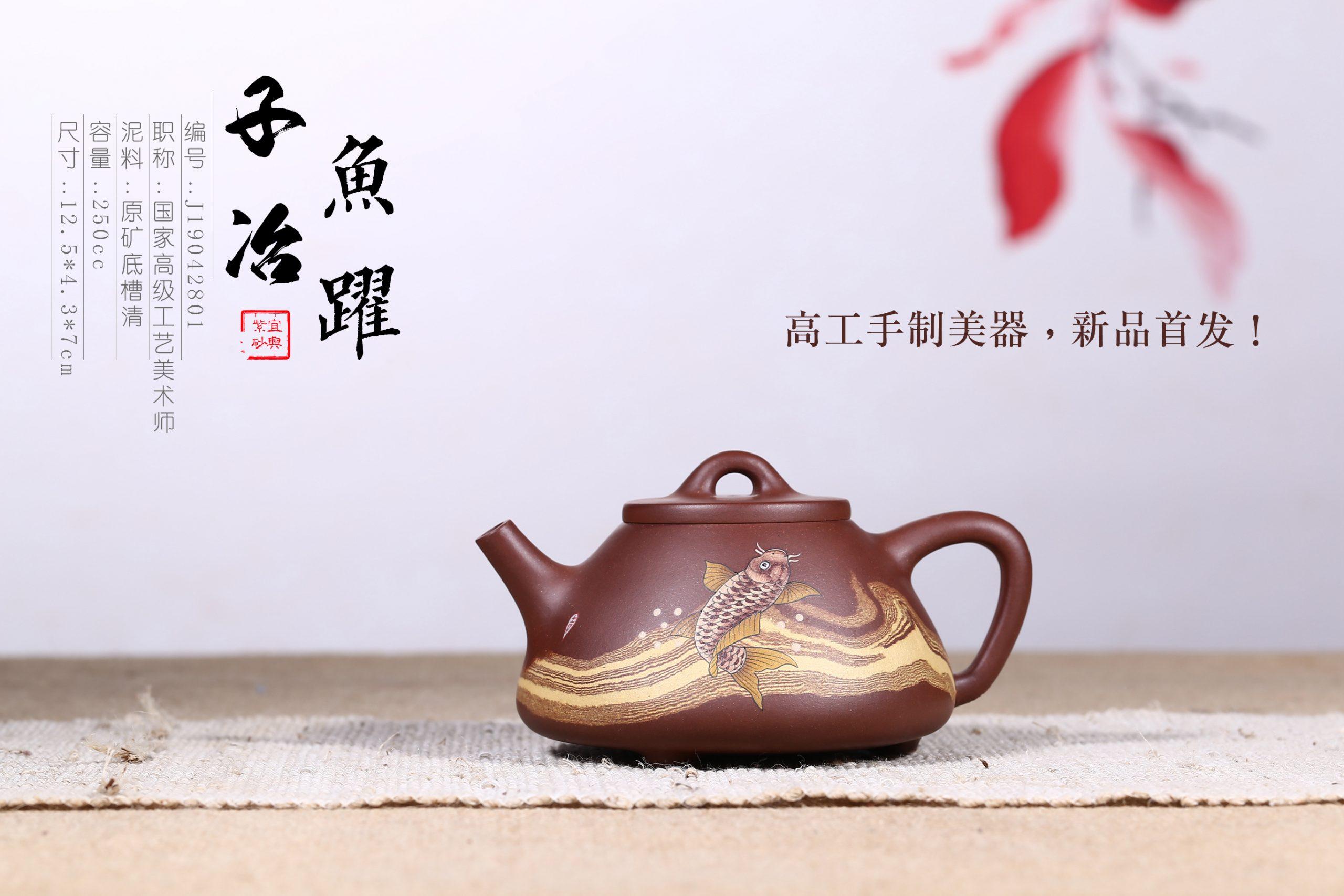 宜兴紫砂和陶瓷的区别