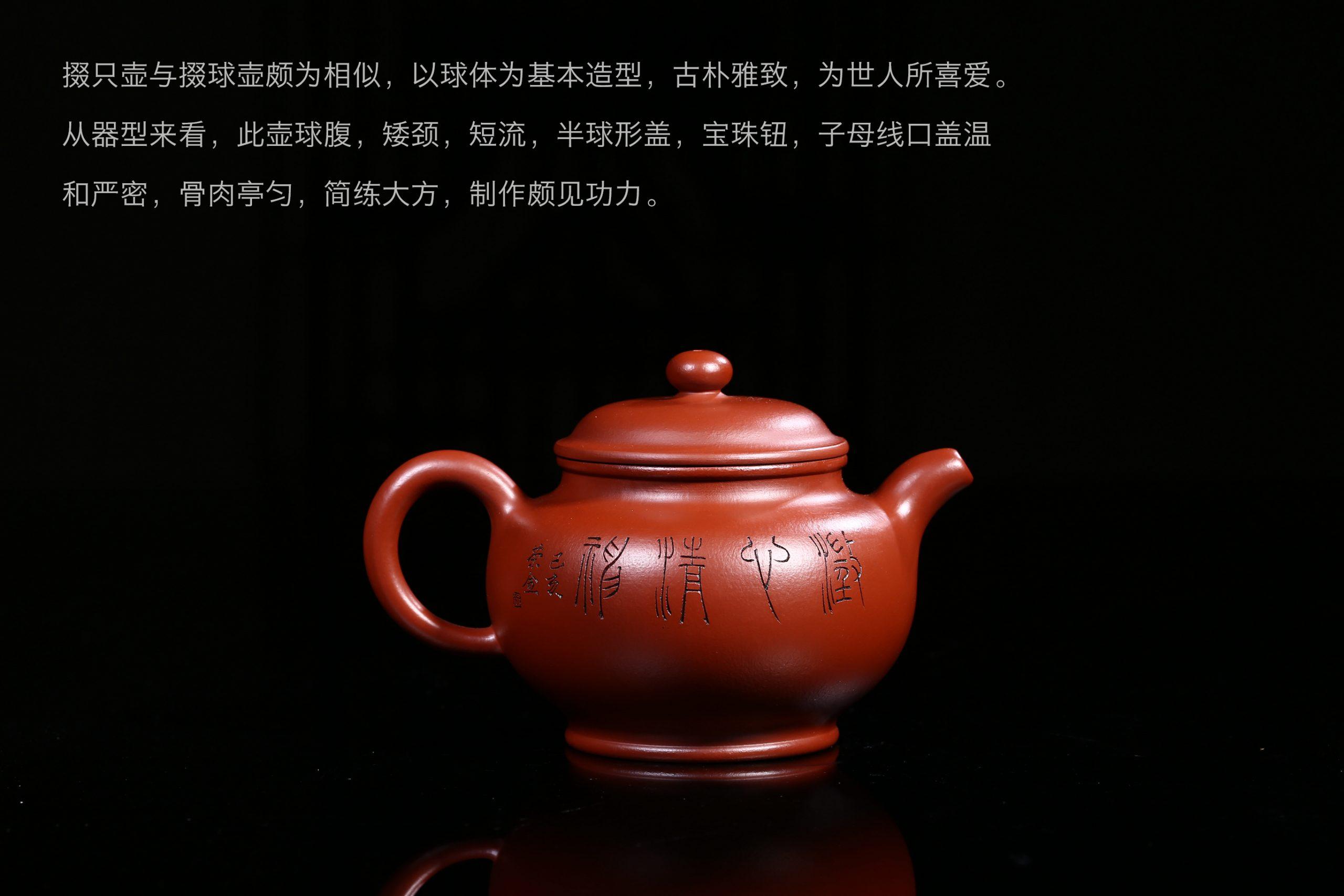 紫砂艺人制壶工艺远比职称重要