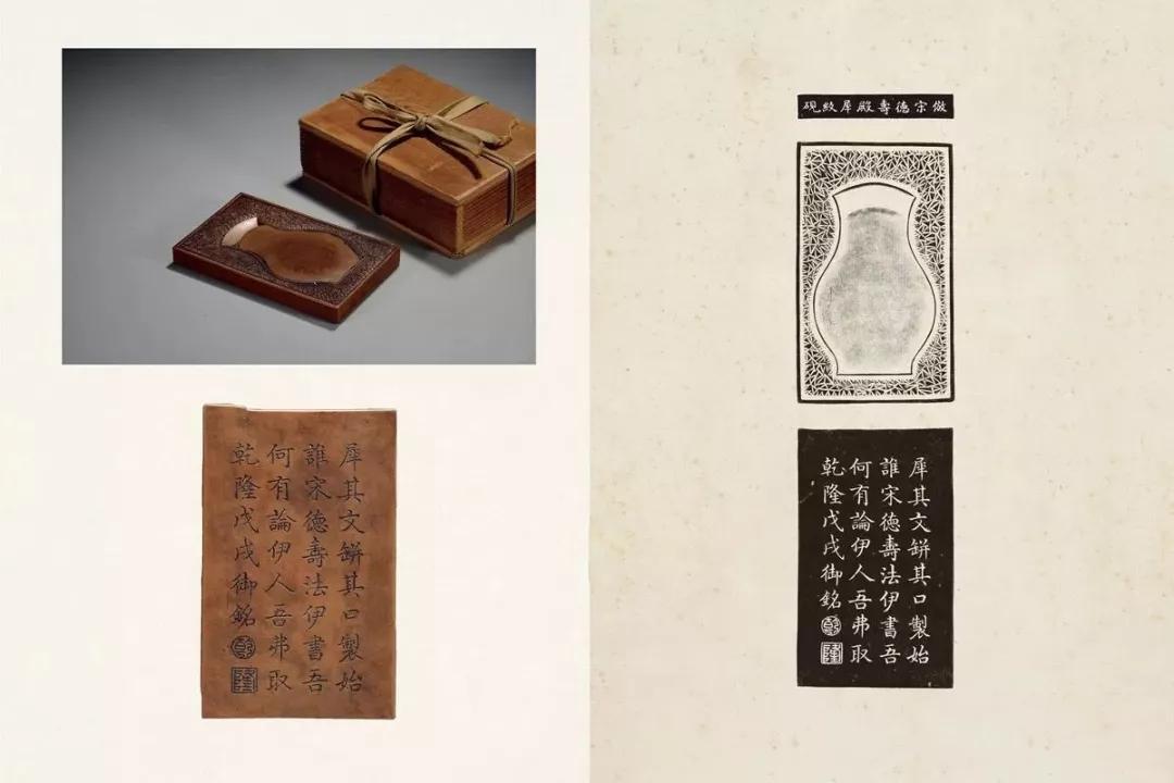 清代宫廷紫砂壶器鉴赏