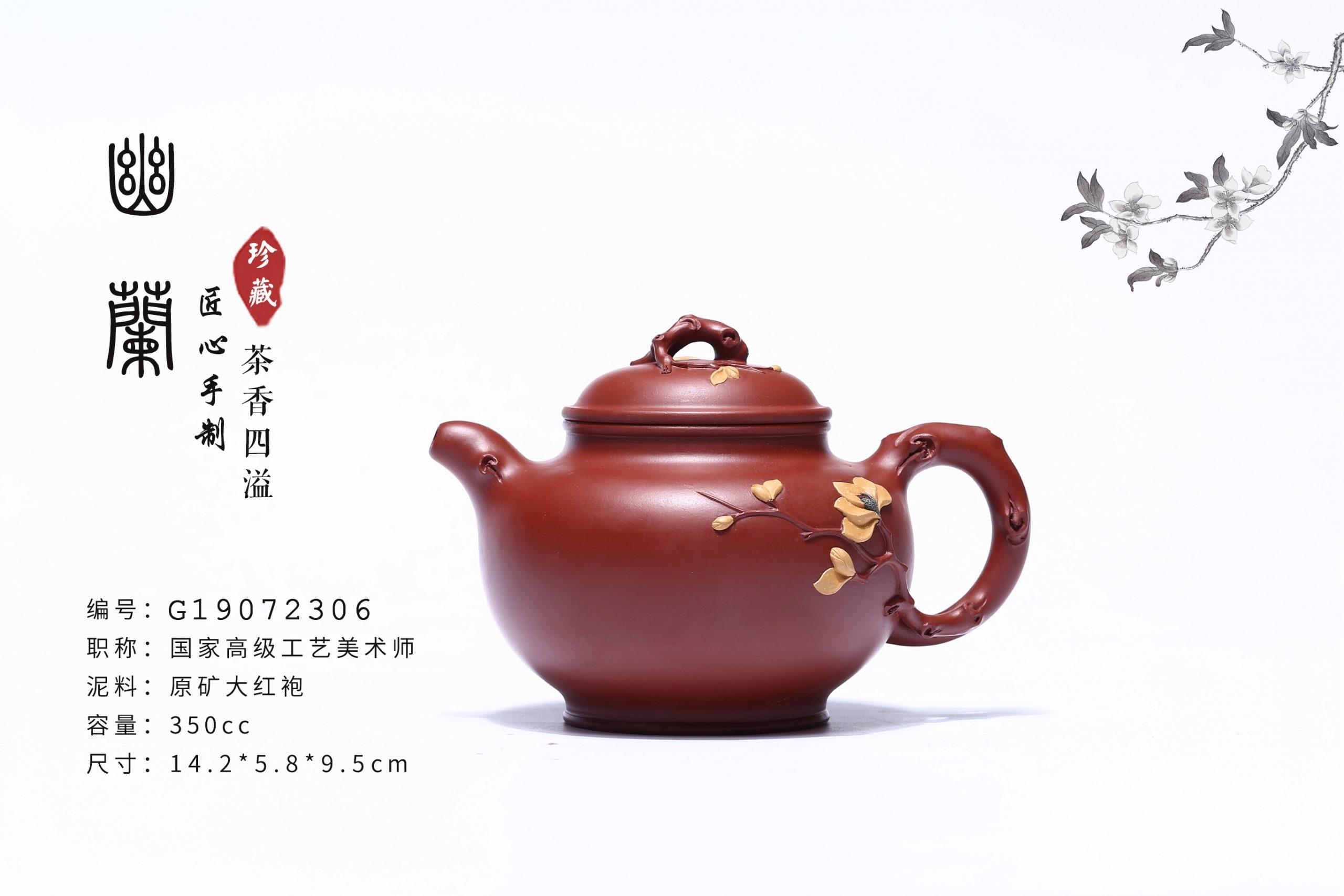 有哪些茶不适合用紫砂壶?