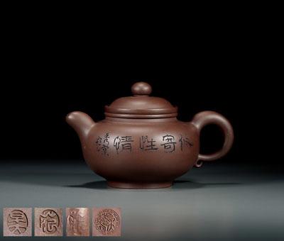 紫砂壶中陶刻艺术常见刀法都在这