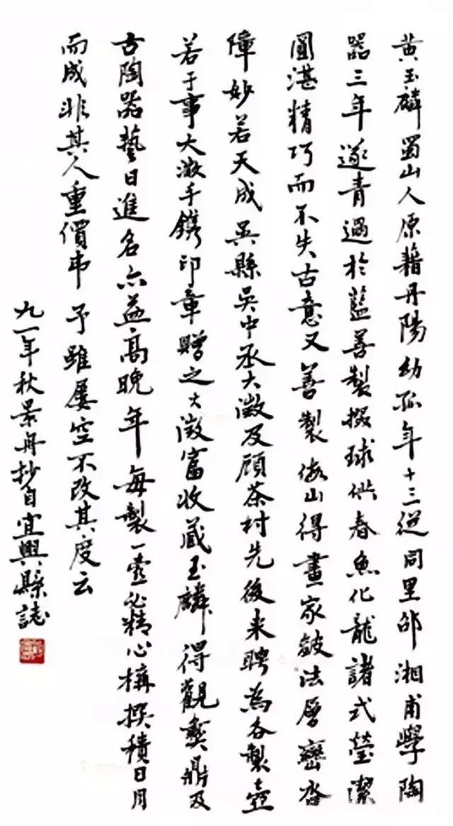 紫砂壶界第一迷案之人,制壶大师黄玉麟!