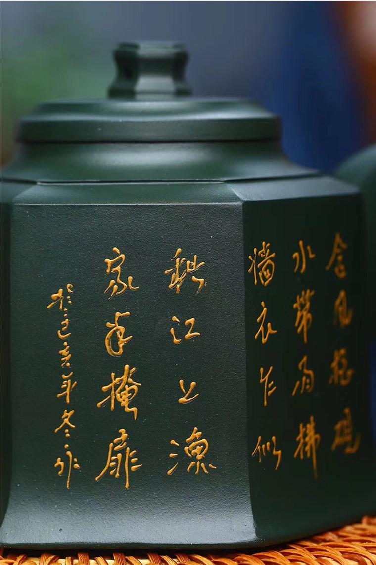 俞震作品 六方金钟图片