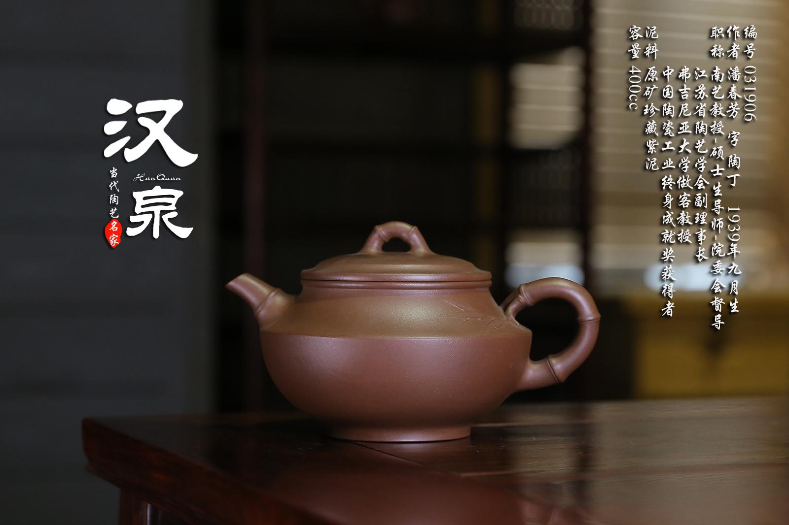 紫砂壶中薄胎壶有什么特点
