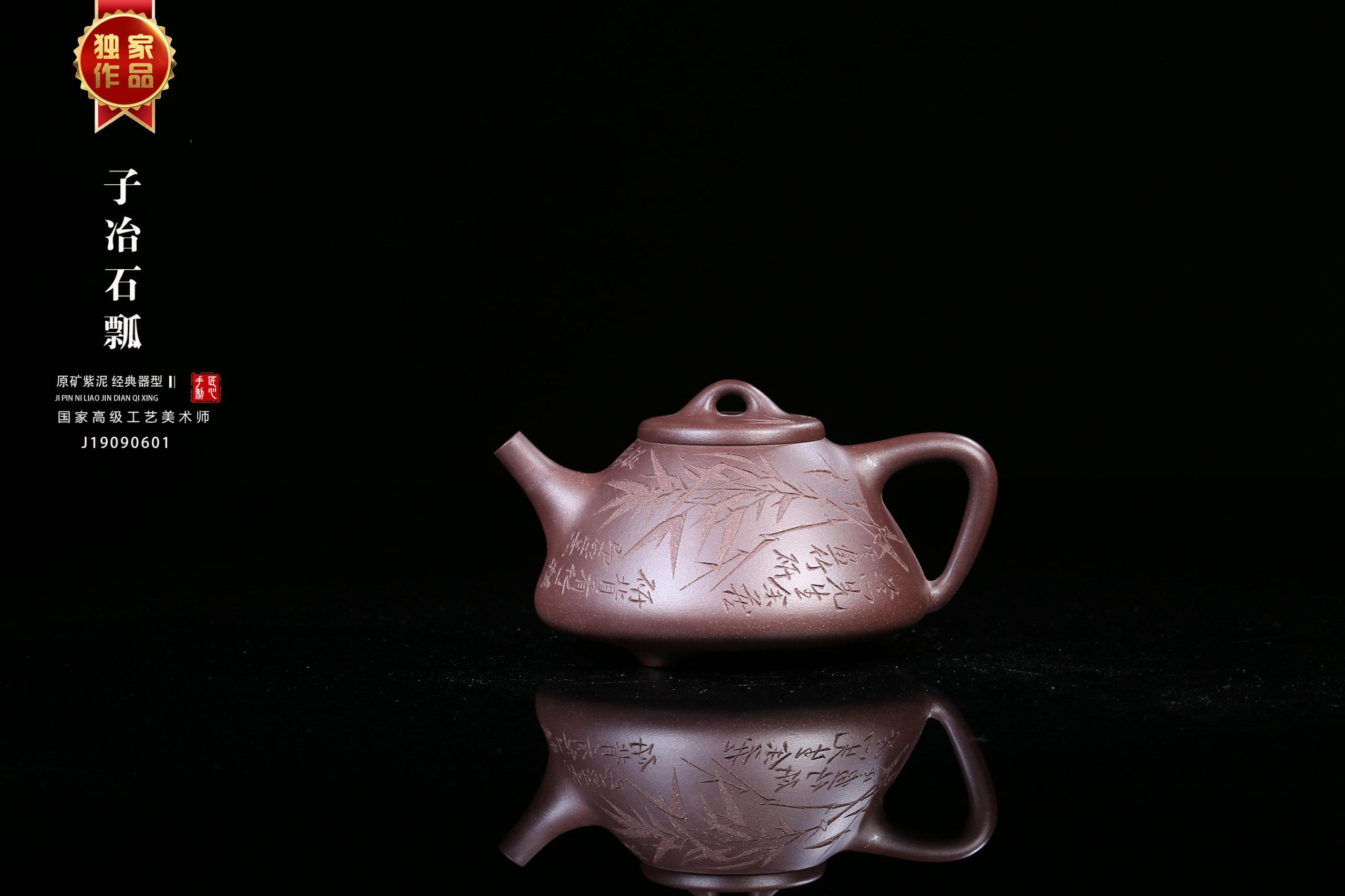 鉴定紫砂壶好坏的7个标准