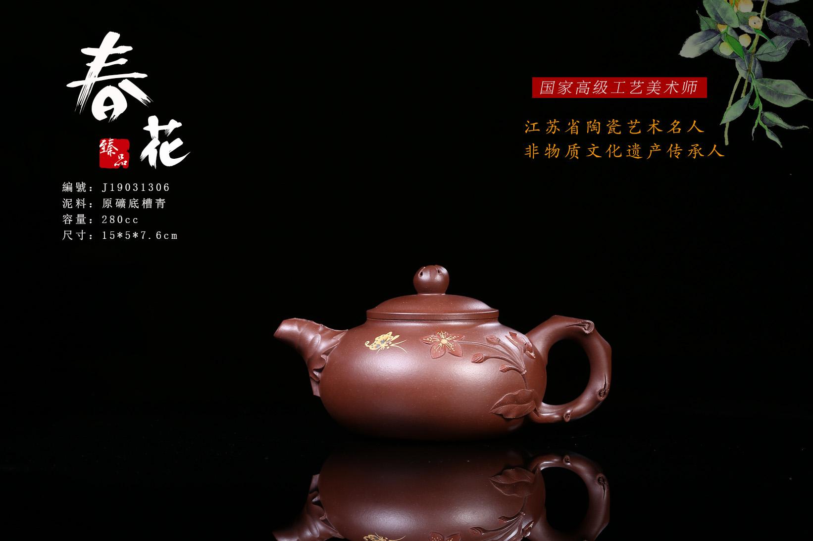 为何都说紫砂利茶?