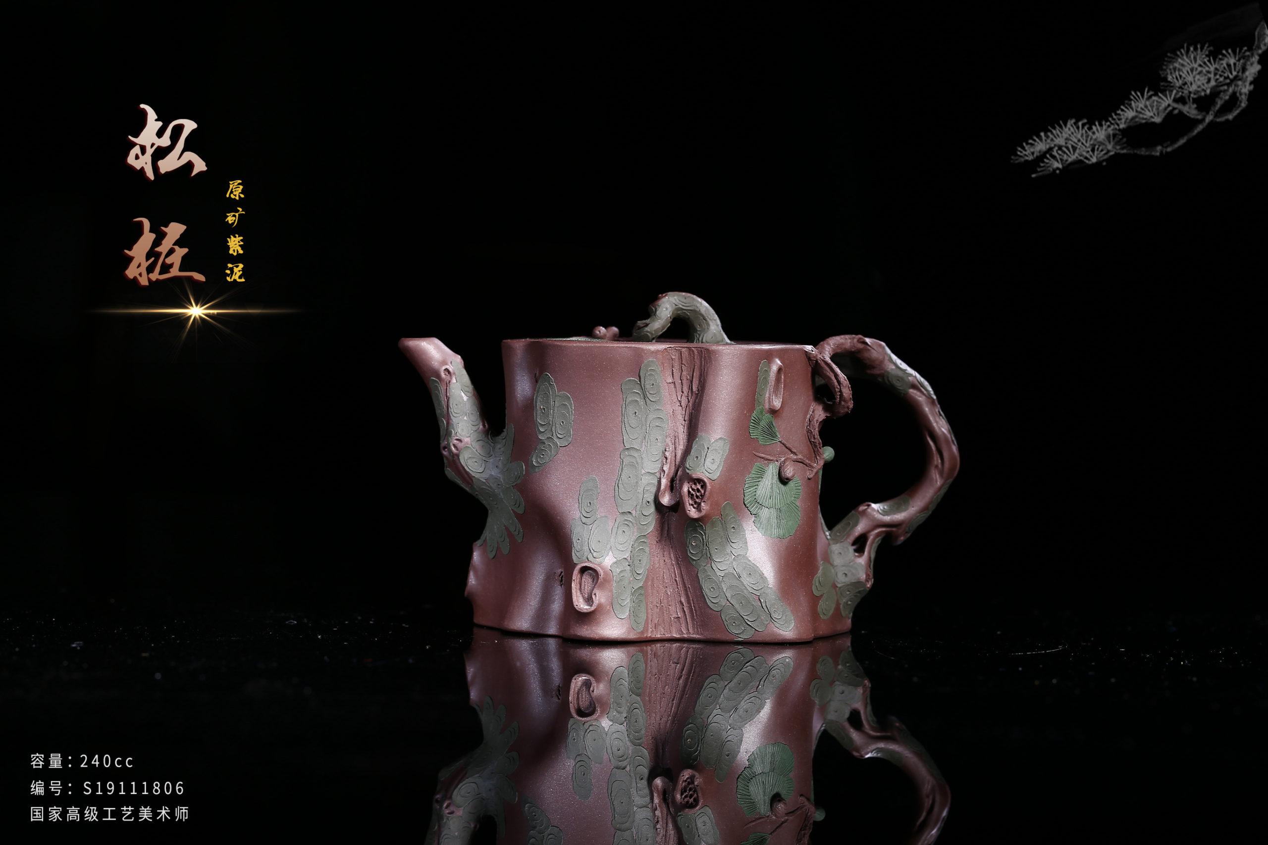 用这些方法来鉴定紫砂壶的好坏,正确吗?