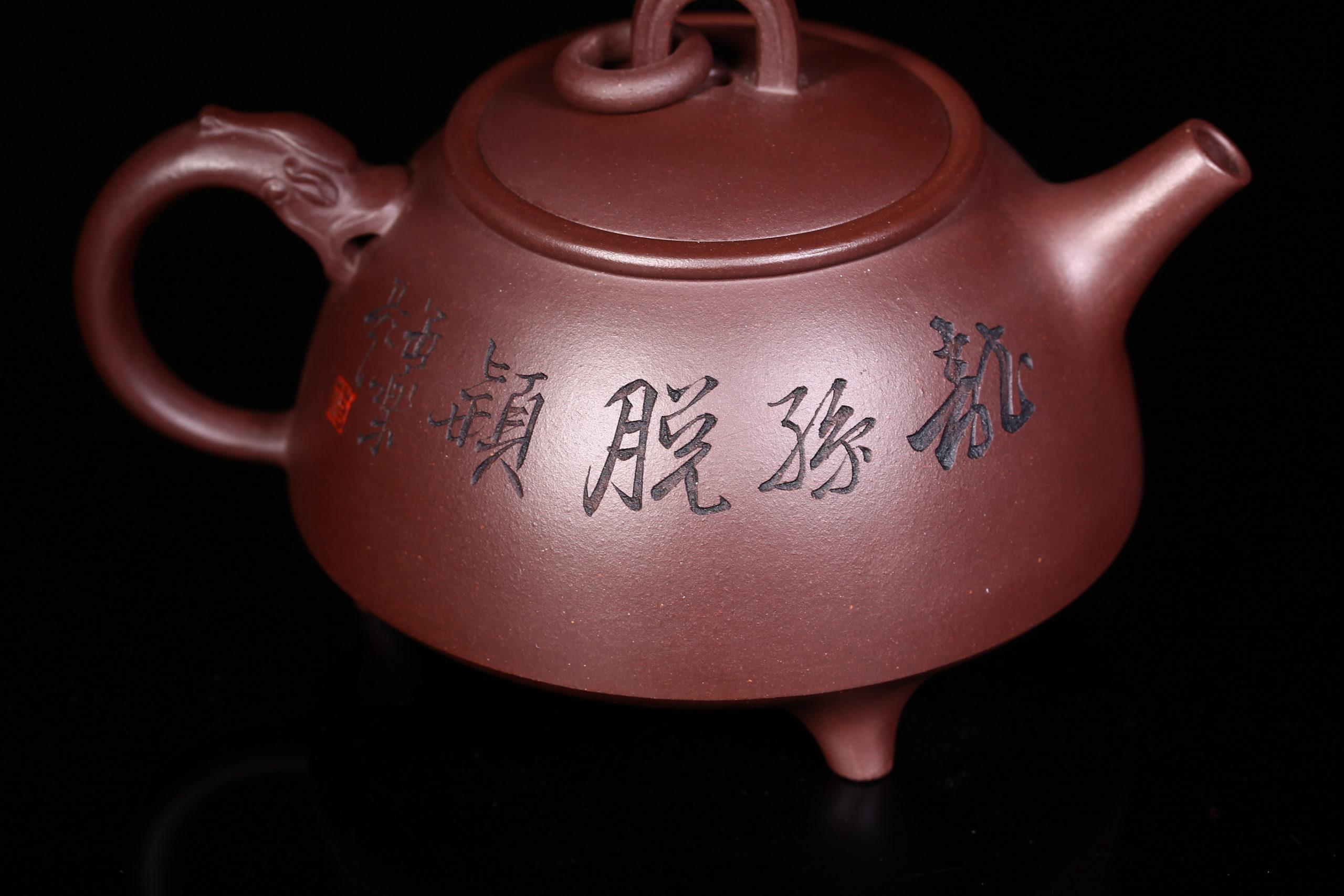 紫砂鉴赏丨鲍正兰·环龙三足壶