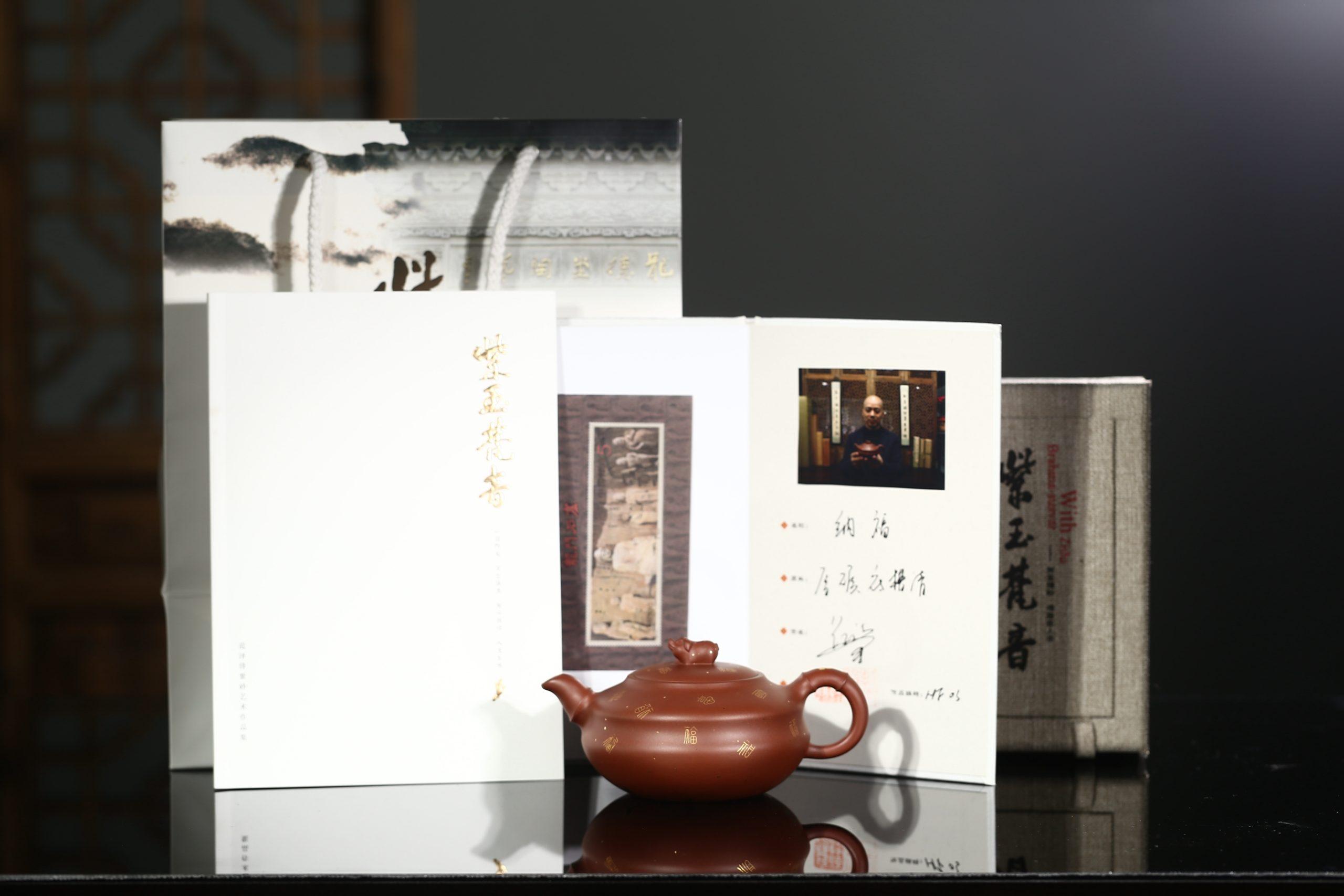紫砂鉴赏丨范泽锋·纳福壶