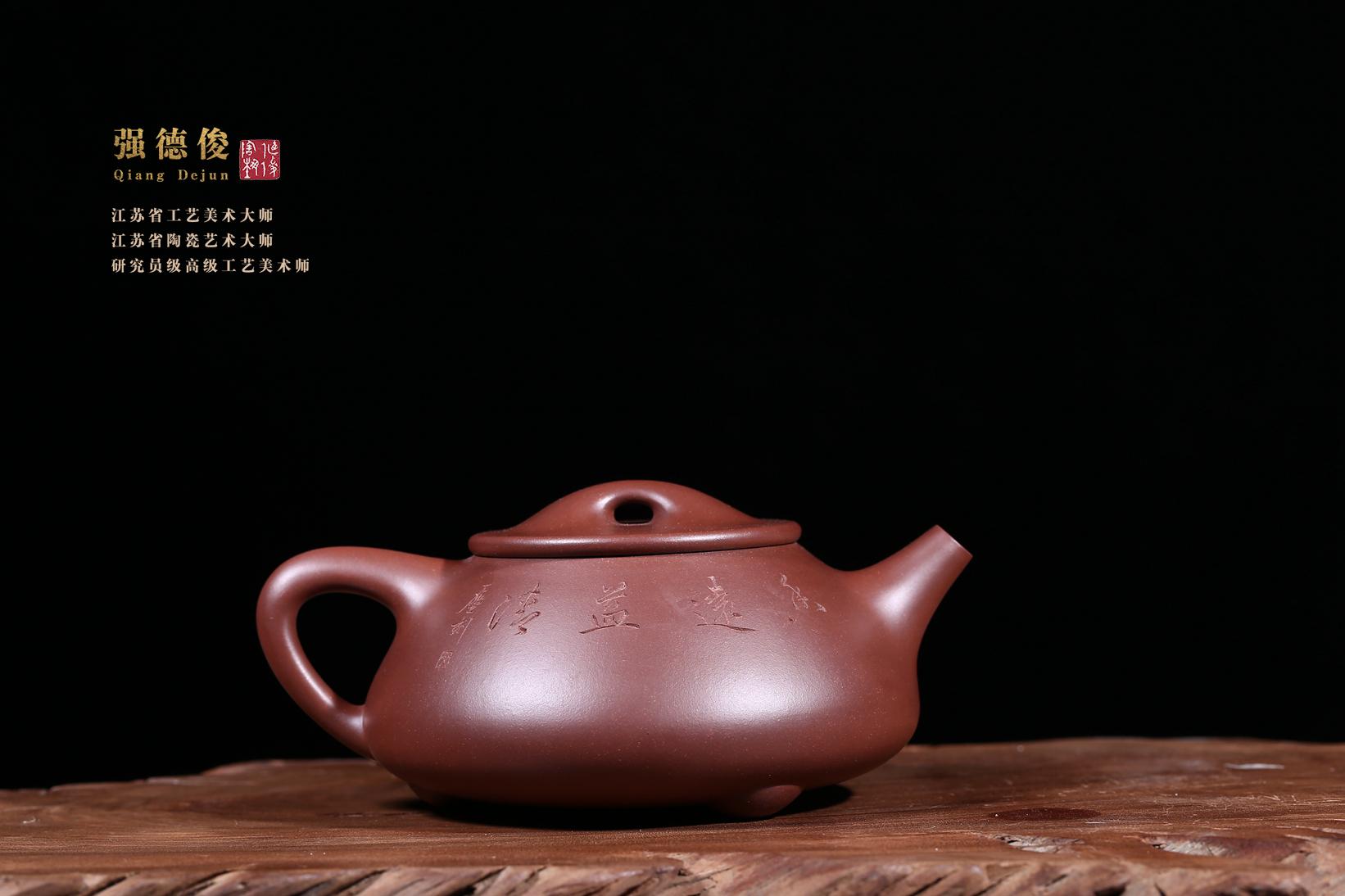 紫砂鉴赏丨强德俊·景舟石瓢壶