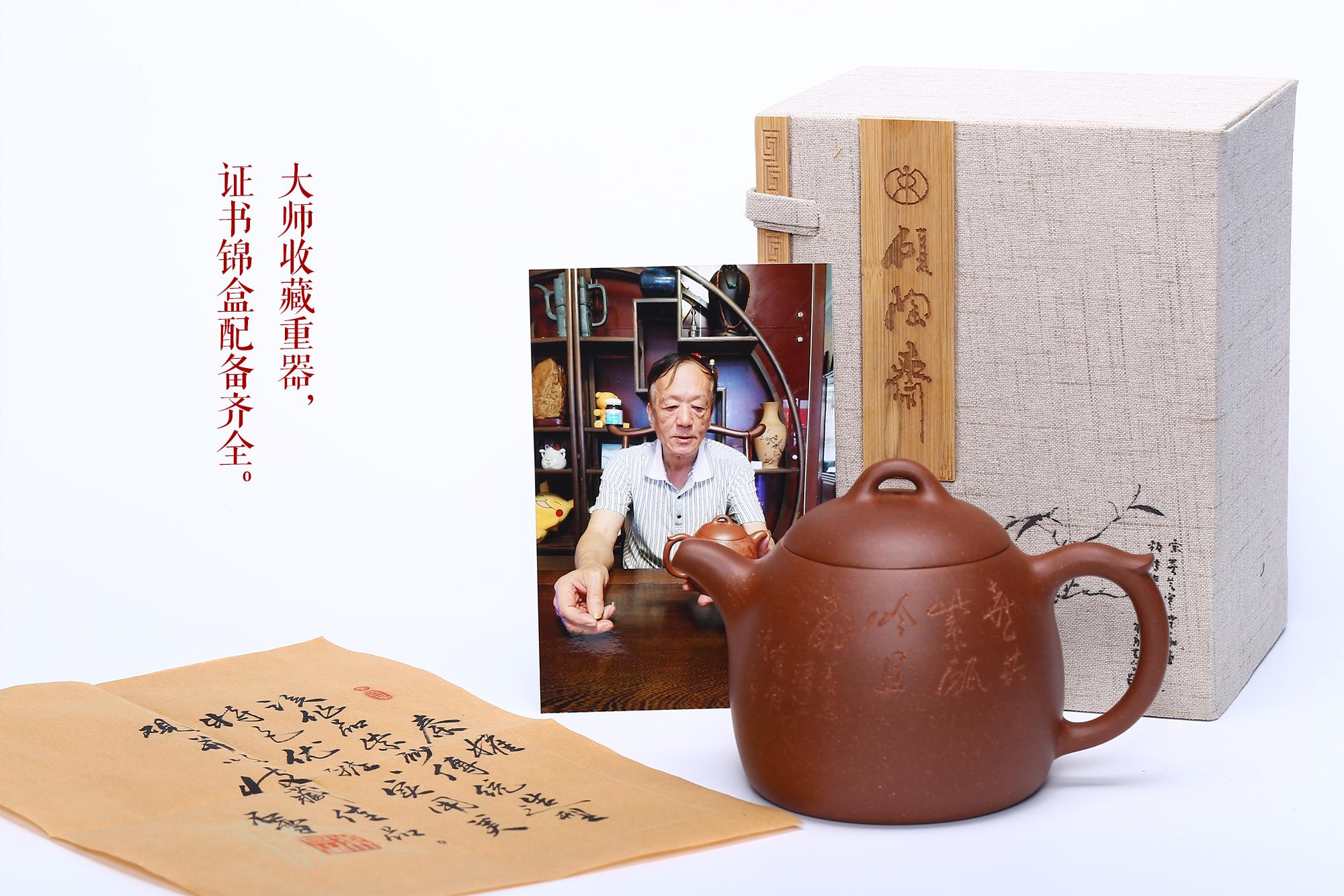 紫砂鉴赏丨束旦生·秦权壶