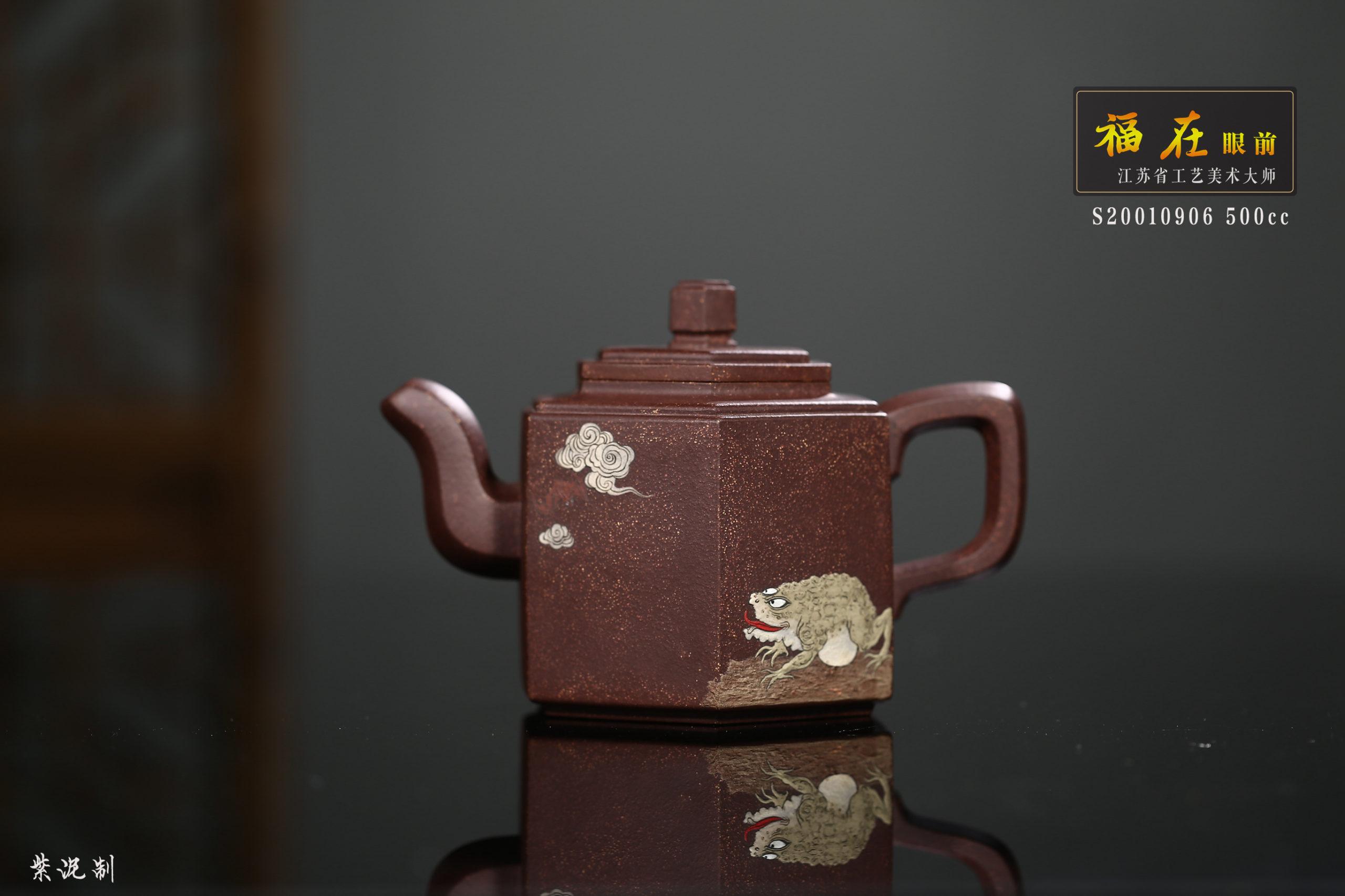 紫砂鉴赏丨吴小楣·福在眼前壶